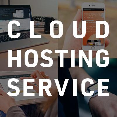 cloudホスティングサービス