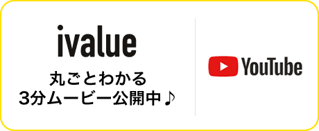 ivalue youtube
